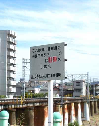 100_2608.JPG
