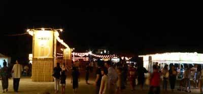 150814宵祭り2.jpg