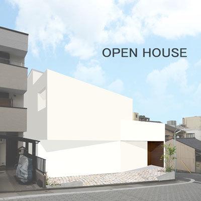 iso-openhouse-pic.jpg