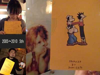 101216-5周年demicafe.jpg