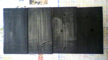 ntc外壁サンプル.jpg