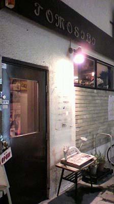 ともしびアパート.jpg