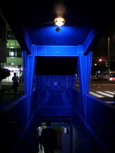 130913合田組-1.jpg