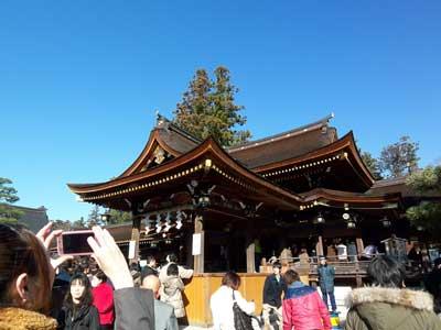 2013多賀大社初詣.jpg