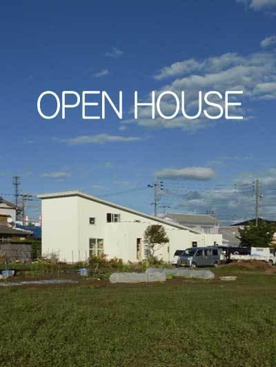kt-openhouse-3.jpg