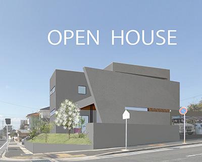 yst-openhouse.jpg